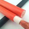 Welding Cable YH (YHF)