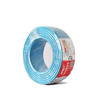 Low Voltage Copper Core PVC Insulation House Wiring Electrical Wire